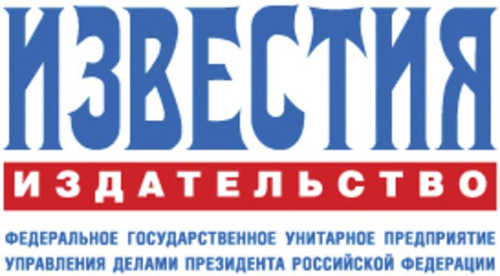 государственные компании москвы вакансии